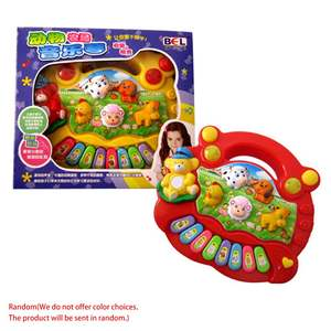 Toy Keyboard-Toys Musical-Instrument Farm Developmental Baby Gifts Animal Kids Portable