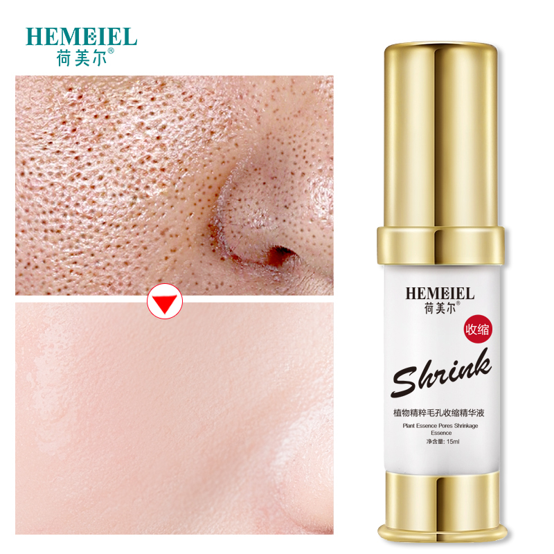 HEMEIEL Pore Minimizer Face Primer Shrink Pores Serum Facial Natural Essence Blackhead Removal Oil Control Makeup Matte Base