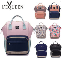 Lequeen Diaper Bags Waterproof Travel Baby Care Backpack Large Capacity Mommy Bag Dry/Wet Maternity Backpack
