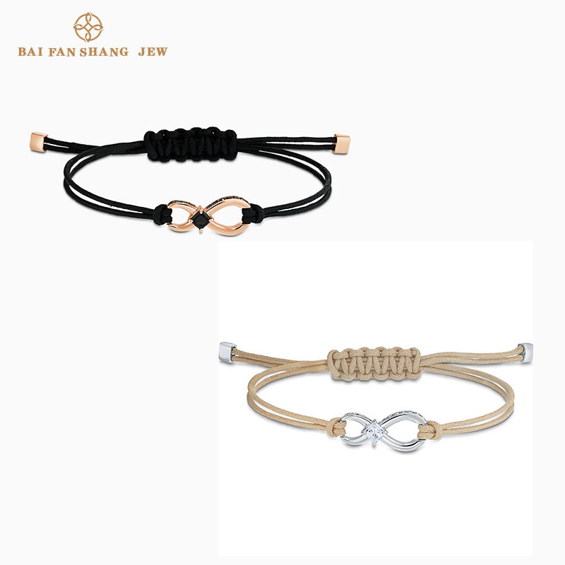 2020 new fashion INFINITY bracelet, exquisite beige, black Infinity rope bracelet elegant and charming, best for birthday gifts