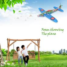 Children Aircraft Model Toy Hand Launch Throwing Glider Aircraft Inertial Foam DIY Handmade Assemble Airplane Model Kids Toys(China)