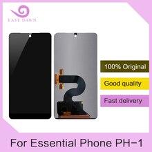 100% オリジナル 5.7 インチ用電話 PH 1 PH1 Lcd ディスプレイ + タッチスクリーンデジタイザアセンブリの交換
