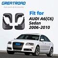 Подходит для AUDI A6 C6 2006 2007 2008 2009 2010 седан брызговики Брызговики  аксессуары