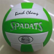 Match Training Volleyball Professional Standard Ball Soft  Competition Handball sport equipment volleyball