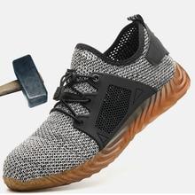 Защитная обувь; светильник; дышащая обувь для мужчин и женщин; обувь для улицы со стальным носком; защитная противоскользящая обувь с защитой от проколов