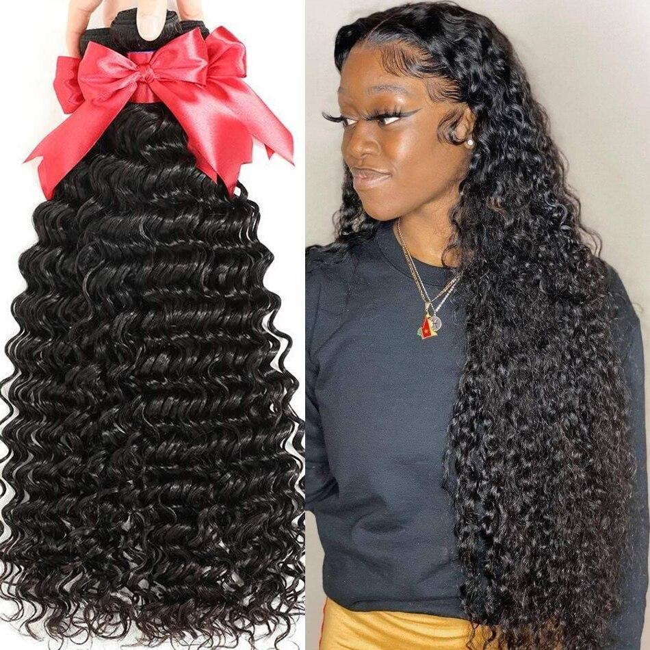 1, 3, 4 пряди, 30, 32, 40 дюймов, свободные, глубокая волна, бразильские волосы, плетение, пряди, кудрявые, пучки, вода, оптовая продажа, необработанн...