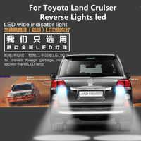 Для Toyota Land Cruiser 08-19 LC 200 задние фонари led T15 12v 15W 5000k Автомобильный задний светильник 2 шт.