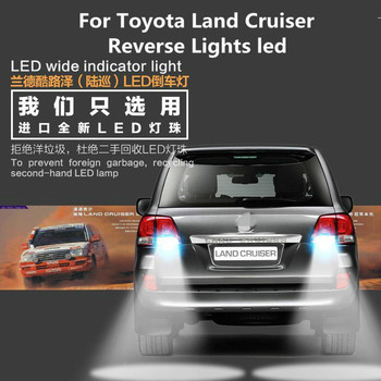 For Toyota Land Cruiser 08-19 LC 200 Reverse Lights led T15 12v 15W 5000k Car reversing light 2PCS car reversing light led for toyota alphard t15 9w 5300k retreat assist lamp alphard car light refit