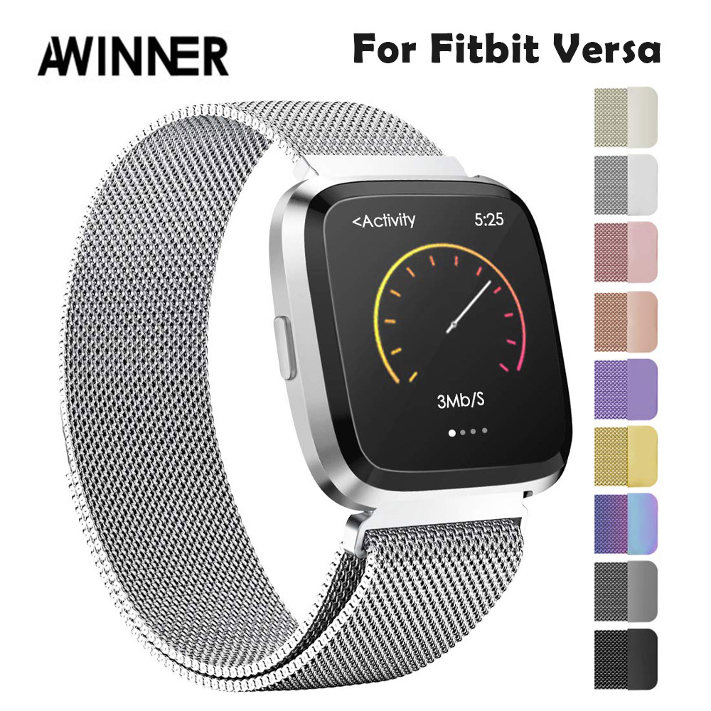 Strap Metal Stainless Steel Band For Fitbit Versa Strap Wrist Milanese Magnetic Bracelet Fit Bit Lite Verse 2 Band Accessories