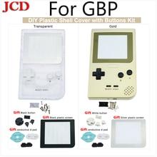 JCD ชุด DIY โปร่งใสกรณีเปลือกหอยสำหรับ Gameboy กระเป๋า GBP GOLD SHELL พร้อมแผ่นยางปุ่ม
