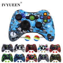 IVYUEEN 20 ألوان ل مايكروسوفت Xbox 360 تحكم واقية غطاء من السيليكون نقل المياه الطباعة الجلد مع الإبهام غطاء Grips