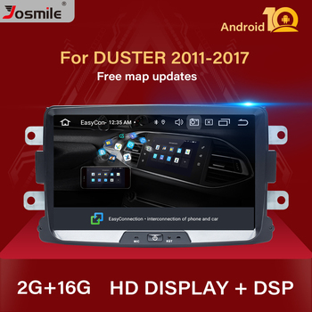 1 din android 10 Car radio multimedia For Dacia Lodgy Logan Duster Sandero Renault Captur/Lada/Xray head unit DVD gps navigation image