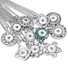 Новое ожерелье с кнопкой украшения со стразами и кристаллами металлический цветок оснастки кулон ожерелье подходит DIY 20 мм 18 мм кнопки ожерелье s