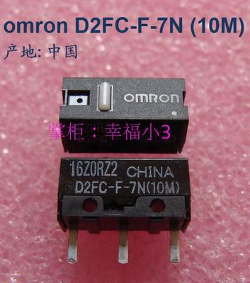 10pcs/pack 100% Original Made In China Omron Mouse Micro Switch D2FC-F-7N (10M) For Logitech Microsoft Dedicated Button