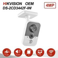 Hikvision OEM 4MP IR Cube HD Audio Microphone Wifi IP Camera Onvif Home Security Surveillance Without Logo DS 2CD3442F IW
