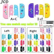 Jcd 1 комплект сменный корпус жесткий чехол для контроллера