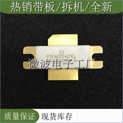 PTFA072401EL SMD RF tube High Frequency tube Power amplification module
