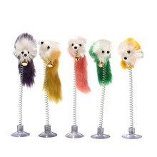 Pet-Products Cat-Toys False-Mouse Sucker Elastic Funny Cat 1PC 20x10cm Random-Colour