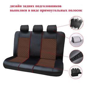 Image 3 - AUTOROWN PU Leather Auto Car Seat Covers Universal Automobile Covers For Toyota Lada Kia Hyundai Lexus Renault BMW Waterproof