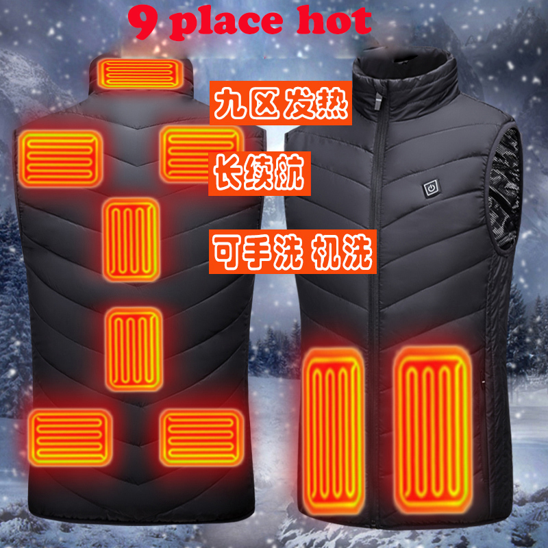 New Adult Outdoor USB Infrared Heating Vest Jacket Winter Flexible Electric Thermal Clothing Waistcoat Fishing Hiking Dropship6