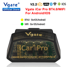 Vgate iCar Pro ELM327 WIFI OBD2 Scanner For Android/IOS Bluetooth 4.0 Elm 327 Car Diagnostic Tool scan tool OBDII Code Reader