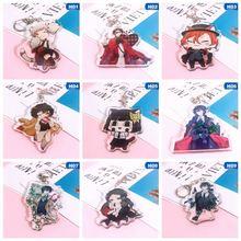 Akutagawa ryunosuke акриловый брелок bungo бродячие собаки аниме