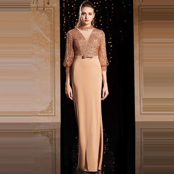 Three Quarter Evening Dresses Sequined Bow Women Party Dresses K136 Elegant Robe De Soiree 2020 Brown Floor Length Formal Gowns