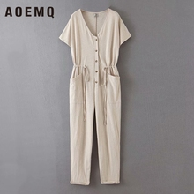 AOEMQ Beige Knitted Jumpsuits Solid Cozy Bodysuit For Summer Regular Female Play