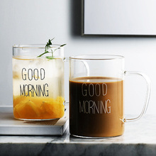 Lovely Eco-friendly Glass Breakfast Cup Coffee Tea Milk Juice Yogurt Creative Good Morning Mug new