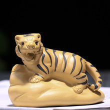 PINNY Purple Clay Tiger Handmade Sculpture Creative Animal Statues Tea Pet Decoration Home Accessories