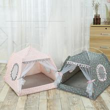 цены на Cat Dog Tent House Portable Foldable Pet Tent House Breathable Pet House With Net Outdoor Indoor Mesh Cat Small Dog Kennel Room  в интернет-магазинах
