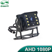 HD AHD 1280*720P Starlight Night Vision 8 LED Car Rear View Reverse Backup AHD Camera With 10M 15M 20M Video Cable