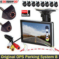 Koorinwoo Sucker Screen 8 System Car Parking Sensor Dynamic Trajectory Parking Line Color Car Camera HD Dash Cam With Video Rca