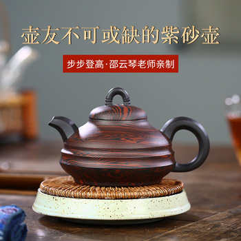 Yixing Dark-red Enameled Pottery Teapot Pure Full Manual Raw Ore Trite Old Purple Ink For Imprinting Of Seals Rise Step By Step