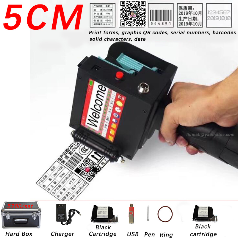5CM QR Bar batch code variable date serial number logo expiry date label portable hand jet handheld thermal inkjet printer
