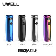 UWELL Nunchaku 2 Mod obsługuje baterie 18650 20700 21700 pasujące do Nunchaku 2 Tank e-papieros Vape Mod tanie tanio Elektryczne Mod Stainless Steel Polycarbonate