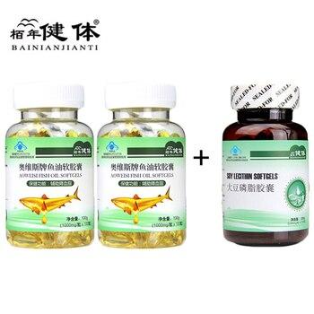 Fish Oil Omega 3 DHA EPA High Quality Deap Sea omega 3 capsul 1000 mg *100pcs free shipping