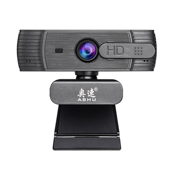 Auto-focus 1080P USB Webcam with Auto White Balance and Auto Color Correction