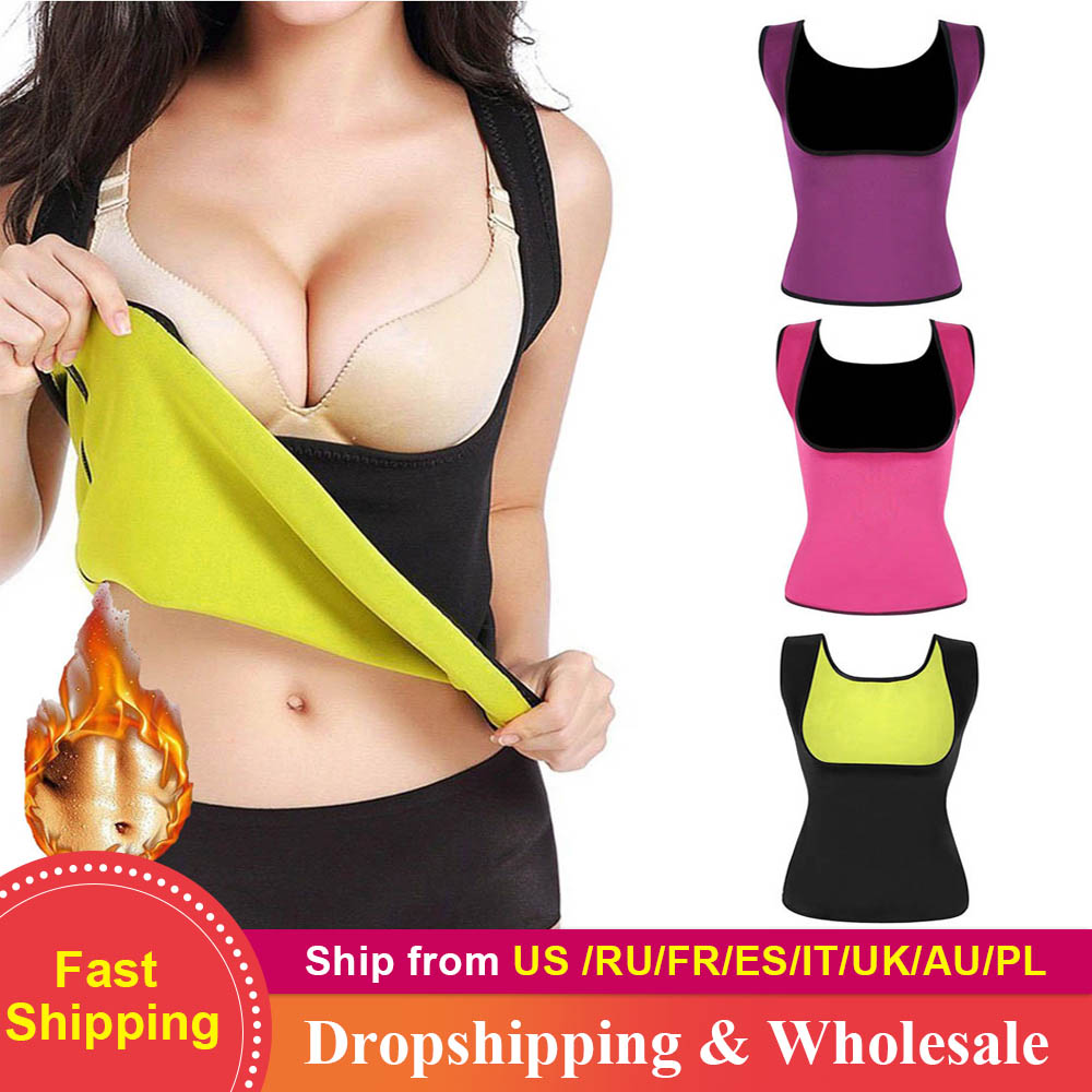 HEYME Women Thermo Sweat Neoprene Body Shaper Slimming Waist Trainer Cincher Slimming Wraps Product Weight Loss Slimming Belt