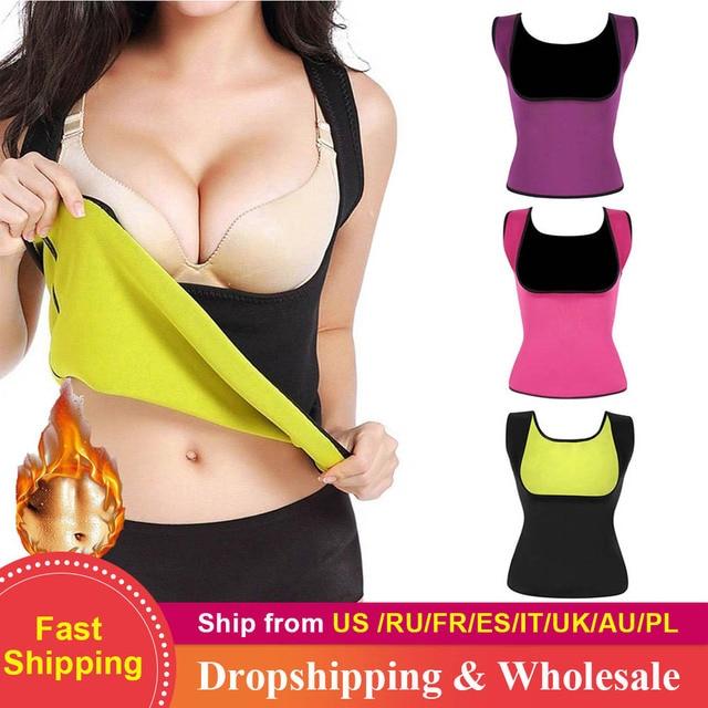 HEYME Women Thermo Sweat Neoprene Body Shaper Slimming Waist Trainer Cincher Slimming Wraps Product Weight Loss Slimming Belt