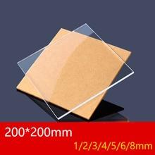 Оргстекло Прозрачный пластиковый лист акриловая доска органическое стекло полиметил метакрилат 1 мм 3 мм 8 мм толщина 200*200 мм