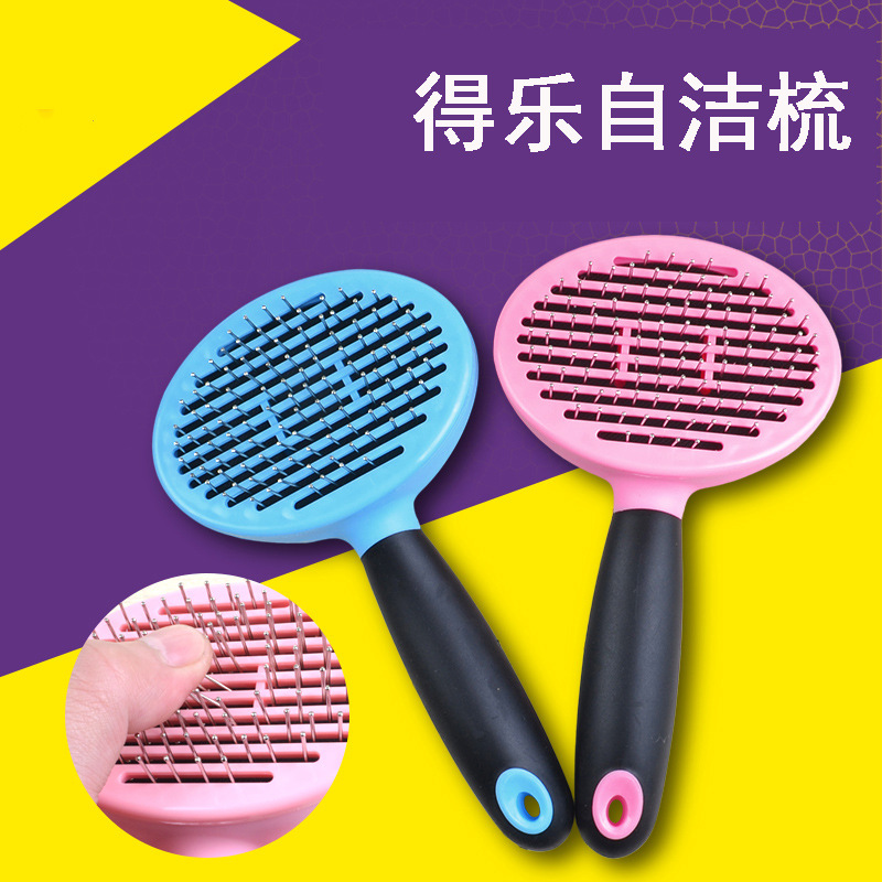 DELE Self-Cleaning Pet Comb Brush Stainless Steel Beauty Gill Dog Fur Brush Dog Depilate Comb