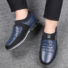 Men oxford shoes Plus Size 48 Slip On Business Formal men shoes Wear resistant Non slip Genuine leather shoes men loafers zobairou leopard leather loafers zapatos hombre slip on velevt slippers flats formal shoes men plus size oxford shoe lasts
