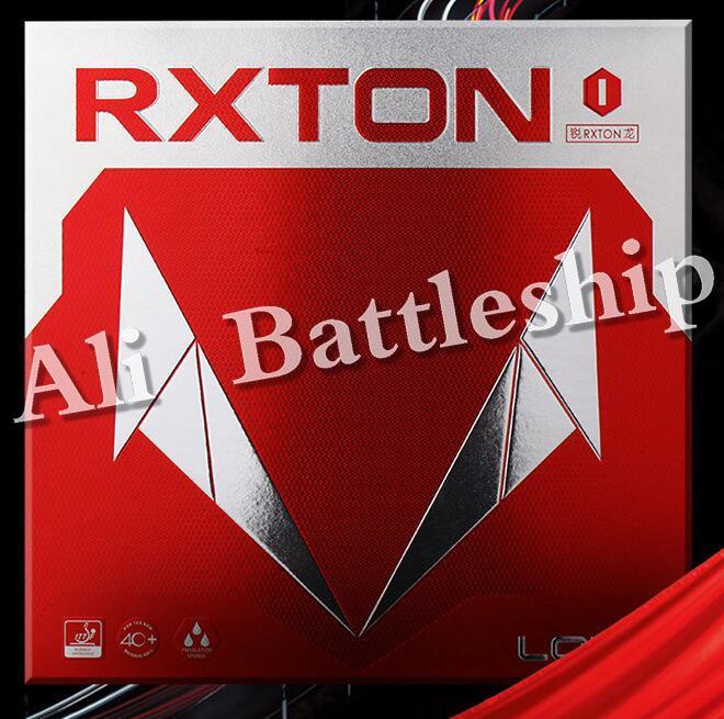 WANG HAO LOKI RXTON I Cake Sponge Half Stacky Table Tennis Rubber/ Ping Pong Rubber
