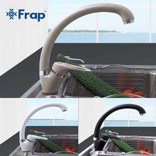 Frap модный дуговой кухонный кран для раковины, 5 цветов, латунный смеситель, кран с одной ручкой, водопроводный кран, керамический кран F4113