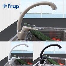 Frap moda ark mutfak lavabo musluğu 5 renk pirinç mikser musluk tek kolu su mikser musluklar seramik makara musluk dokunun F4113