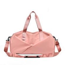 Сухая и влажная отдельная Женская дорожная сумка с отделением