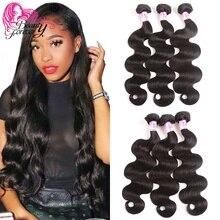 뷰티 포에버 바디 웨이브 말레이시아 인간의 머리카락 100% 레미 헤어 익스텐션 3 번들 8 30inch Natual Color 무료 배송