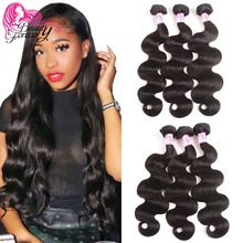 BEAUTY FOREVER Body Wave Malaysian Human Hair Weaves 100% Remy Hair Extension 3 Bundles 8 30inch Natual Color Free Shipping