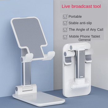 Foldable Metal Universal Phone Holder Desk For iPhone 11 Samsung iPad Desktop Tablet Plastic Stand Mobile Cell Phone Table Mount